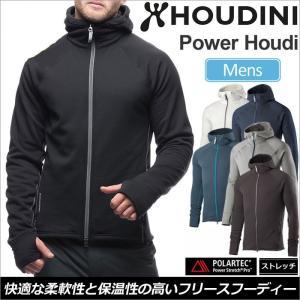 フーディニ フリース パワーフーディー 全10色  226004 HOUDINI M's POWER HOUDI|ripe
