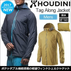 フーディニ HOUDINI タグアロングジャケット 全2色  246384 MENS TAG ALONG JACKET|ripe