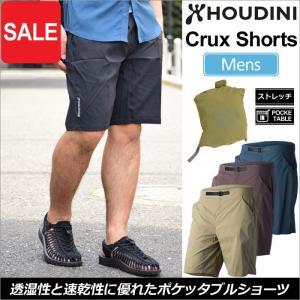 フーディニ パンツ クラックスショーツ 全4色  260924 HOUDINI MENS CRUX SHORTS|ripe