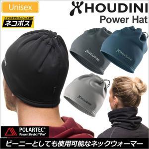 フーディニ ネックウォーマー パワーハット 全4色  322654 HOUDINI POWER HAT|ripe