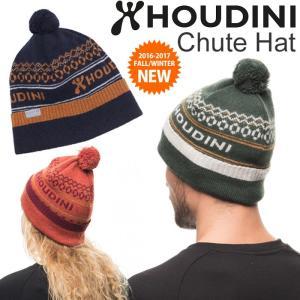 フーディニ HOUDINI シュートハット チュートハット  全3色  375334 CHUTE HAT [M便 1/2]|ripe