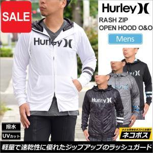 ハーレー ラッシュガード ラッシュジップオープンフード  全4色  MKHZLY50 Hurley RASH ZIP OPEN HOOD O&O  [M便 1/1]|ripe