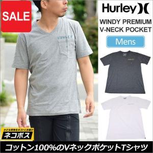ハーレー Tシャツ ウィンディープレミアムVネックポケットT  全3色  MTS0024210 Hurley WINDY PREMIUM V-NECK POCKET  [M便 1/1]|ripe
