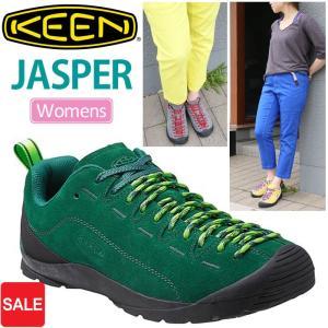 ・キーン KEEN ジャスパー ウィメンズ アウトドアスニーカー  グリーンゲイブルス KEEN JASPER WOMENS|ripe