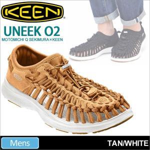 ・キーン KEEN ユニーク O2 UNEEK オープンエアースニーカー タン/ホワイト  1017053|ripe