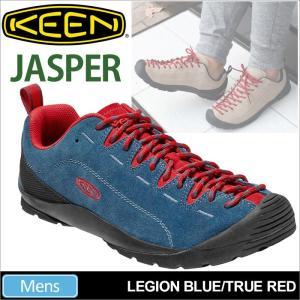 キーン スニーカー ジャスパー レギオンブルー/トゥルーレッド  1017351 KEEN JASPER|ripe