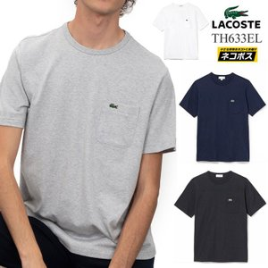 ラコステ Tシャツ LACOSTE ベーシック クルーネック 半袖ポケットTEE 全3色  TH633E [M便 1/1]|ripe