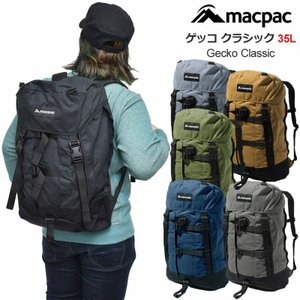 マックパック リュック ゲッコ クラシック バックパック 35L  全6色  MM71706 macpac GECKO CLASSIC|ripe