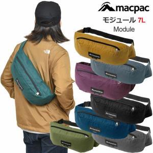 マックパック ウエストバッグ モジュール クラシック 7L  全6色  MM71708 macpac MODULE CLASSIC|ripe