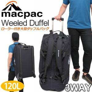 マックパック macpac ウィールドダッフル120  120L  ブラック  MM81601 WEELED DUFFEL|ripe