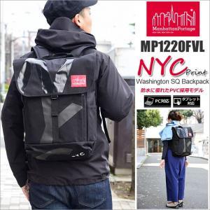 マンハッタンポーテージ Manhattan Portage NYCプリント ワシントンスクエアバックパック PVC   MP1220FVLNYC17SS NYC Print Washington SQ Backpack|ripe