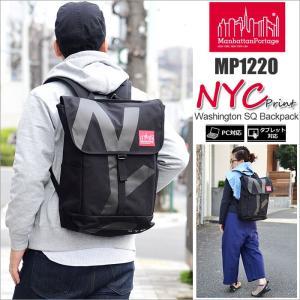 マンハッタンポーテージ Manhattan Portage NYCプリント ワシントンスクエアバックパック  MP1220NYC17SS NYC Print Washington SQ Backpack|ripe