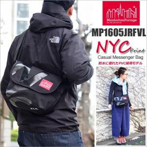 マンハッタンポーテージ Manhattan Portage NYCプリント カジュアルメッセンジャーバッグ PVC   MP1605JRFVLNYC17SS NYC Print Casual Messenger Bag|ripe