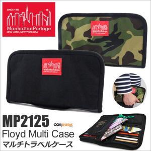 マンハッタンポーテージ Manhattan Portage フロイドマルチケース 全2色  MP1071 FLOYD MULTI CASE [M便 1/1]|ripe