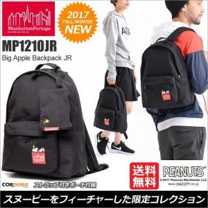 マンハッタンポーテージ スヌーピー リュック ピーナッツ ビッグアップル バックパック ブラック  Manhattan Portage×PEANUTS Big Apple Backpack JR ripe