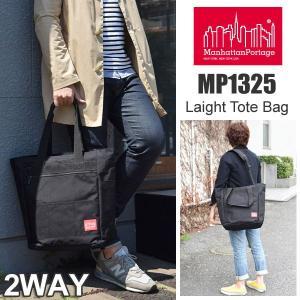 マンハッタンポーテージ Manhattan Portage ライトトートバッグ ブラック Laight Tote Bag  MP1325|ripe