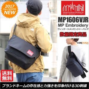マンハッタンポーテージ メッセンジャーバッグ MP エンブロイダリー ビンテージメッセンジャー 全2色 Manhattan Portage Embroidery Vintage Messenger Bag|ripe