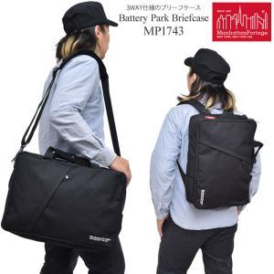 マンハッタンポーテージ Manhattan Portage バッテリーパーク ブリーフケース  MP1743 Battery Park Briefcase|ripe