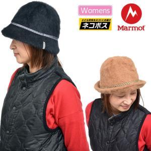 マーモット Marmot ANGORA HAT 全3色  MJH-F5453W アンゴラハット [M便 1/1] 返品交換不可|ripe
