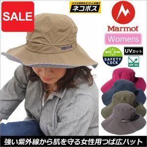 マーモット 帽子 ニュースローチハット スロウチ  全5色  MJH-F7322 Marmot NEW SLOUCH HAT|ripe