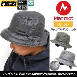 マーモット 帽子 パッカブルダウンハット 全3色  MJH-F7323 Marmot PACKABLE DOWN HAT|ripe