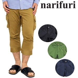ナリフリ narifuri   BACK MESHED 3 4 LENGTH CARGO  裏メッシュ七分丈カーゴ 半端丈パンツ  メンズ 男性用 |ripe