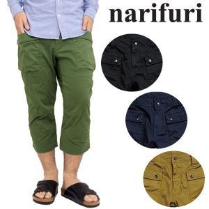 ナリフリ narifuri   3 4 TANK PANTS  七分丈タンクパンツ 半端丈パンツ  メンズ 男性用  11204F|ripe