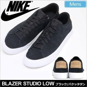 ナイキ スニーカー ブレーザースタジオ ロー ブラック/バケッタタン  880872 006 NIKE BLAZER STUDIO LOW|ripe