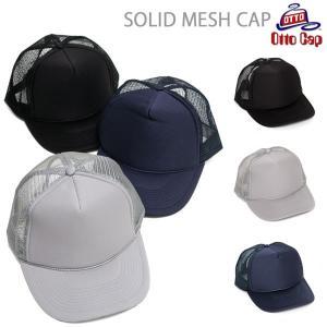 OTTO SOLID MESH CAP 全3色  オットー ソリッドメッシュキャップ メンズ|ripe