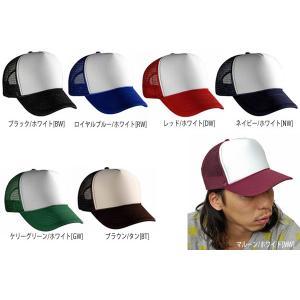 ・OTTO 2TONE MESH CAP  全7色  オットー ツートンメッシュキャップ メンズ 男性用  レディース 女性用  090425|ripe