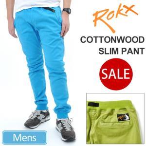 ロックス ROKX COTTONWOOD SLIM PANT 全5色  RXMS6102  コットンウッドスリムパンツ 返品交換不可 ripe