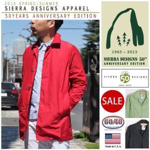 シェラデザイン SIERRA DESIGNS SPRING COAT 全5色 スプリングコート|ripe