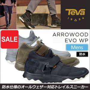 テバ スニーカー アローウッド エボ ウォータープルーフ 全3色  1015239 Teva ARROWOOD EVO WP|ripe