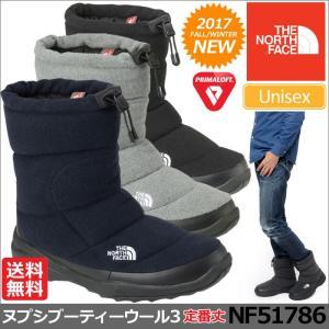 ノースフェイス ブーツ ヌプシブーティー ウール 3 全4色  NF51786 THE NORTH FACE NUPTSE BOOTIE WOOL III|ripe
