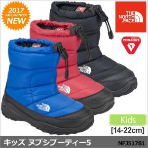ノースフェイス ブーツ 子供用 ヌプシブーティー4 全3色  NFJ51781 THE NORTH FACE K NUPTSE BOOTIE IV|ripe