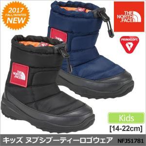 ノースフェイス ブーツ 子供用 ヌプシブーティー ロゴウェア 全2色  NFJ51782 THE NORTH FACE K NUPTSE BOOTIE LOGOWEAR|ripe