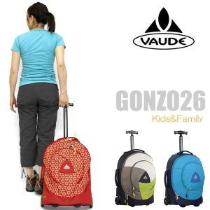 ・VAUDE ゴンソ 全3色 ファウデ キャリーバッグレディース 女性用 キッズ 子供用  11105E|ripe