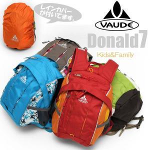 ・VAUDE DONALD7 全5色 ファウデ ドナルド バックパックキッズ 子供用  11106F|ripe