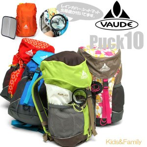・VAUDE PUCK10 全6色 ファウデ パック10 バックパックキッズ 子供用  11106F|ripe
