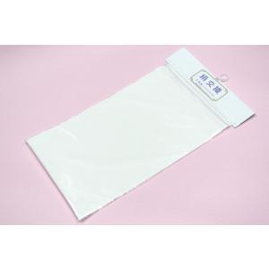 絹交織 白半衿|riplennetshopping