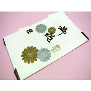 帯用 和装用たとう紙-小|riplennetshopping
