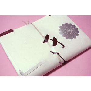 83センチ 着物用  和装用きものたとう紙-大10枚セット-菊柄|riplennetshopping|02