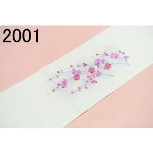 振袖用刺繍半衿2000番|riplennetshopping