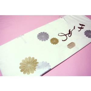 83センチ 中紙付着物用 和装用きものたとう紙-大 10枚セット-菊柄|riplennetshopping