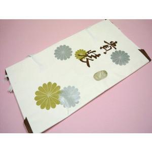 中紙付襦袢用 和装用たとう紙-中|riplennetshopping