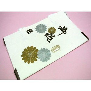 中紙付帯用 和装用たとう紙-小|riplennetshopping