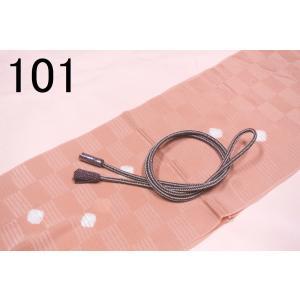 正絹夏・絽帯〆帯揚セット No101-120 和装小物 着物 女性 訪問着 帯締め