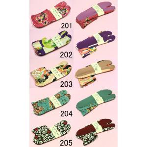 たびやストレッチ足袋ソックス201〜|riplennetshopping