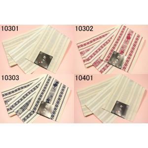 浴衣帯(単衣帯・半巾帯)10300-