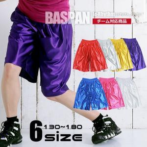 無地 バスパン リアリズム 無地 メンズ バスケットパンツ ダンスパンツ ハーフパンツ ダンスウェア ジュニア レディース ダンス衣装 1LB2-bask